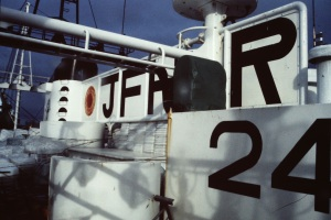JFHR, Callsign of the Koei Maru 30