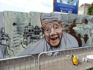Naskool, Upfest, Bristol, July 2016