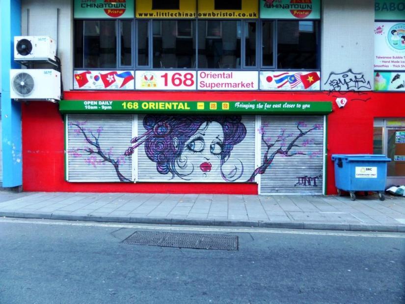 1272. Nelson Street(4)