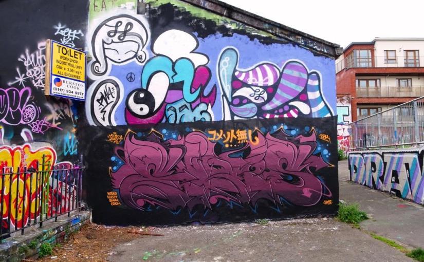 1520. Dean Lane skate park(129)