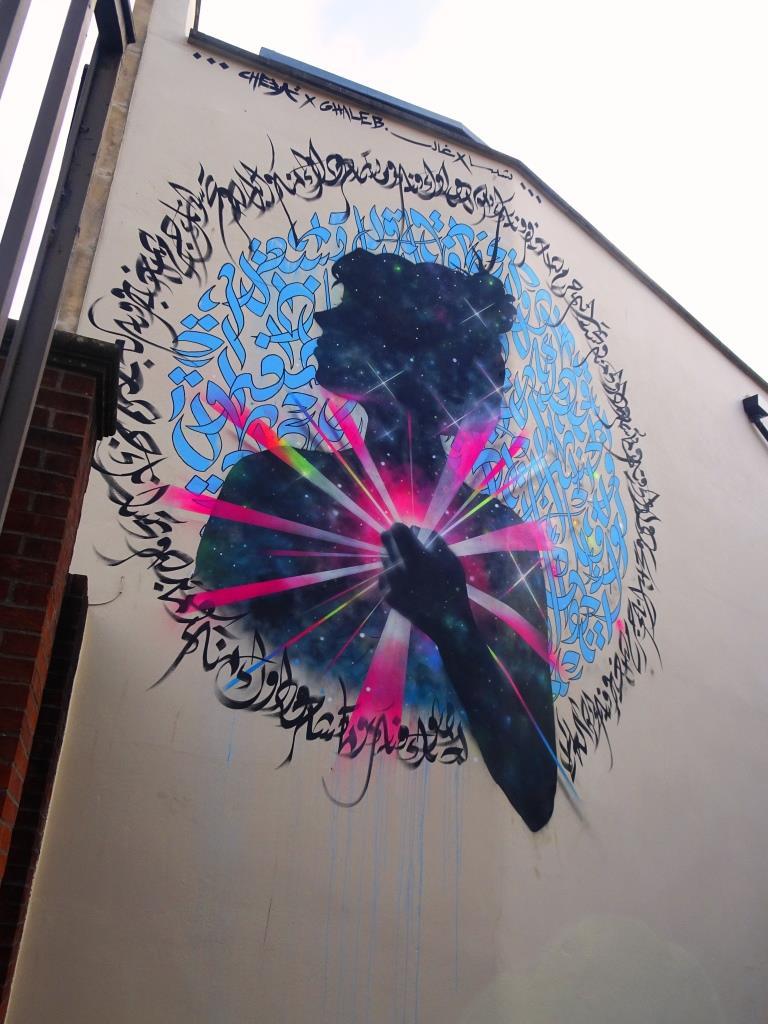 Cheba and Ghaleb Hawila, Jamaica Street, Bristol, August 2018