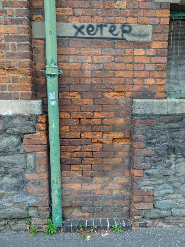 A ghost door, Bristol, January 2020