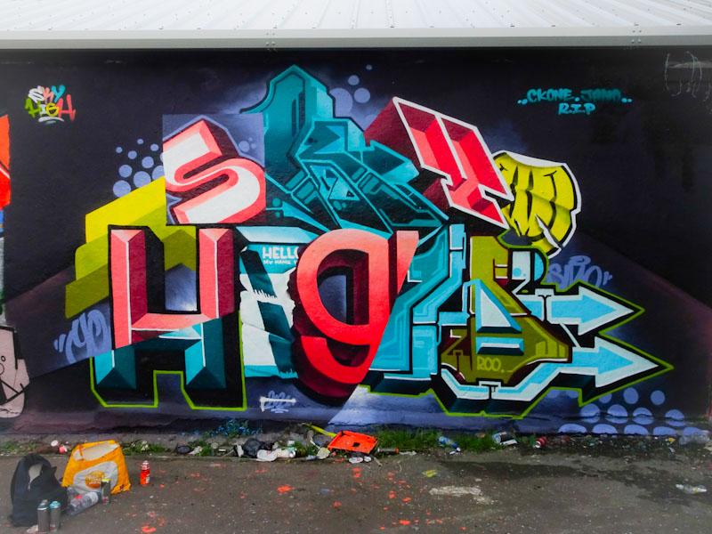 SkyHigh, Dean Lane, Bristol, August 2021